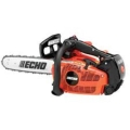 Rental store for SAW, TRIM CHAIN 14  GAS ECHO CS-355T in Jackson OH